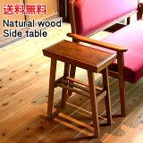 サイドテーブル 天然木 おしゃれ アンティーク ナイトテーブル大正ロマン ミニテーブル 花台 コンソール 木製テーブル 机 テーブル