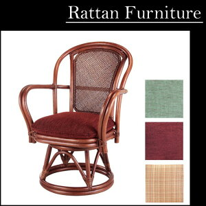 座面が選べる日本製回転盤と天然素材の籐を使用した回転式ラタンチェア 籐椅子 回転椅子 籐チェア バンブー 縁側チェア 送料無料
