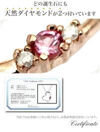 ダイヤモンドラブハートネックレスレディースシルバー/ピンクゴールド選べる誕生石シルバー925オープンハートネックレス