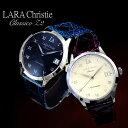 LARA Christie (ララ クリスティー)クラシコ Z2 腕時計
