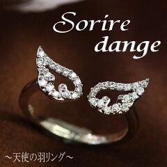 愛らしい印象を与えてくれる特別なリングリング レディース リング 天使 の 羽 シルバー リング...
