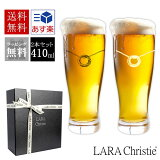 ペアグラス ビア タンブラー プラチナ 縁巻き グラス タンブラー セット LARA Christie ララクリスティー ビアグラス プレゼント ブランド