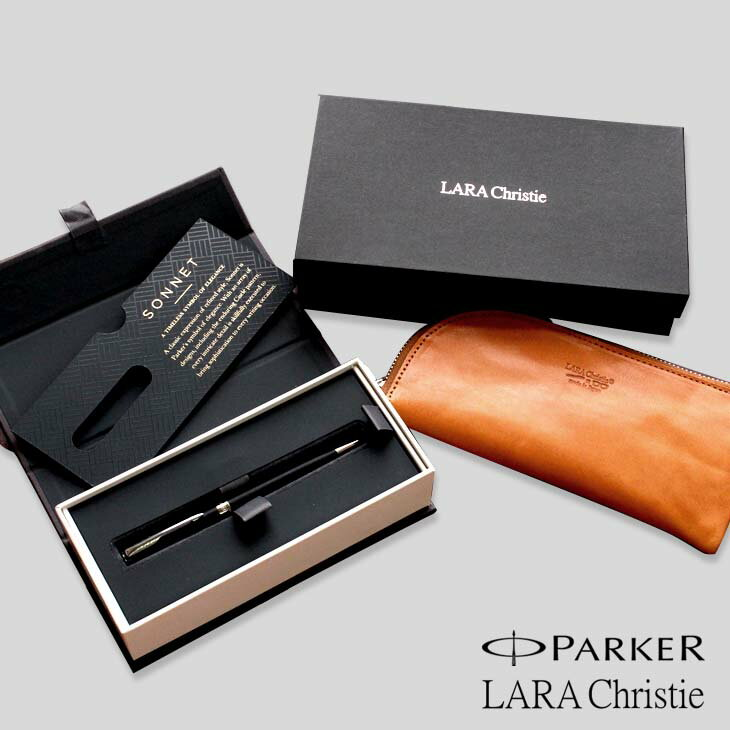 PARKER(パーカー) ソネット2016 ボールペン スリム LARA Christie ララクリスティー ペンケース 本革 ll74-1950882 ギフト