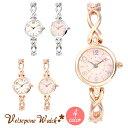 Velsepone (ベルセポーネ) レディース ウォッチ 腕時計 セーヌ 日本製ムーブメント