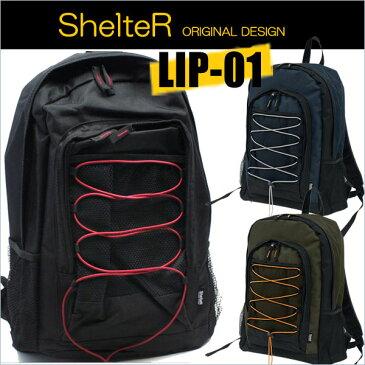 デイパックは定番のシンプルデザインで!カジュアルディパック Dバッグ(3色)LIP-01