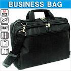 ビジネスバッグ【多機能】ビジネスバック