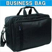 【送料無料】【多機能】【大容量】UNITED CLASSY A3 ビジネスバッグ トラベルバッグ ビジネスバック ビジネス鞄