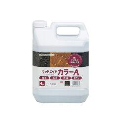 【送料無料】ウッドエイドカラー(4kg)撥水性木材用保護塗料色を生かして木材を守る水性の木材用塗料です。