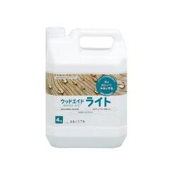 【送料無料】ウッドエイドライト(4kg)撥水性木材用保護剤水を弾いて木材を守る水性の木材用塗料です