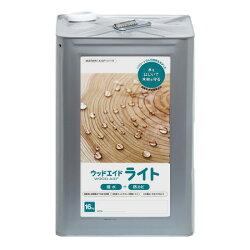 【送料無料】ウッドエイドライト(16kg)撥水性木材用保護剤水を弾いて木材を守る水性の木材用塗料です