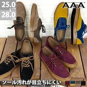 スニーカーローカットヴァルカナイズドメンズ靴シューズレースアップおしゃれファッションNo.239725.0cm〜28.0cm黒ブラックAAA+サンエープラス