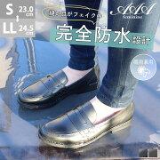 レインローファーレインシューズ防水防滑レディース靴シューズおしゃれファッションNo.355222.5cm〜24.0cm黒ブラックAAA+Feminineサンエープラスフェミニン