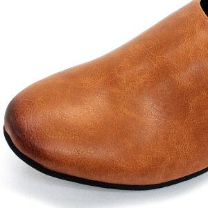 【送料無料】かかとが踏めるスリッポンメンズカジュアルシューズスムースレザーNo.5228短靴シューズすぐ履ける靴ドクターシューズ【YOUNGzone】【Dedesデデス】【2足6000円(税別)セット】【RCP】