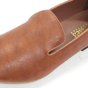 【送料無料】[Dedesデデス]かかとが踏めるカジュアルシューズスリッポンNo.5226短靴メンズシューズすぐ履ける靴【YOUNGzone】【2足6000円(税別)セット】【RCP】