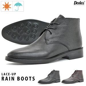 【セール】防水 レインブーツ メンズ 雨 レインシューズ ビジネス カジュアル No.5227 レースアップ ショートブーツ おしゃれ 靴 ブーツ 雨靴 長靴 梅雨 黒 革靴 紳士靴 Dedes デデス スーパーSALE