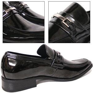 [送料無料][LASSU&FRISSラスアンドフリス]ビットビジネスシューズNo.941ロングノーズビットビジネスローファー革靴メンズ【2足6000円(税別)セット対象商品】【RCP】P20Aug16