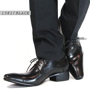 [送料無料][SARABANDEサラバンド]上向きラストバッファローレザービジネスシューズ1380〜1383ビジネス本革革靴メンズ靴紳士靴【RCP】02P11Mar16