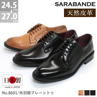 http://image.rakuten.co.jp/zealmarket/cabinet/item/sb8600bl01.jpg