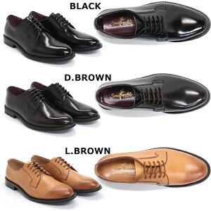 [送料無料][SARABANDEサラバンド]日本製本革外羽根プレーントゥNo.8601ビジネスシューズカジュアルシューズブラッチャー国産レザー革靴紳士靴BlucherShoesメンズ【RCP】02P01Mar16