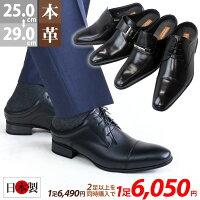 【ビジネスサンダル】LF915,916,917,918BL