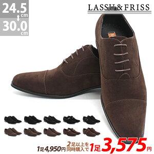 ラスアンドフリス スエードロングノーズビジネスシューズ 938939940941942 スウェード ビジネス シューズ