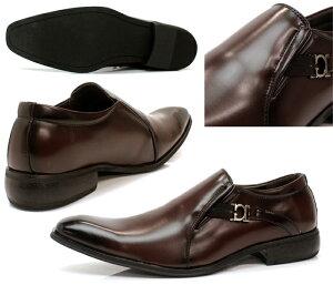 [送料無料][AAA+サンエープラス]2613BLACKBROWNL.BRWNビジネスシューズプレーントゥスリッポンビジネス革靴紳士靴【2足5000円セット対象商品】【RCP】02P18Jun16
