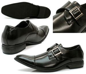 [送料無料][AAA+サンエープラス]No.2614BLACKBROWNL.BRWNビジネスシューズモンクストレートチップ革靴メンズ紳士靴【2足5000円セット対象商品】【RCP】02P18Jun16
