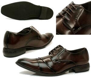 [送料無料][AAA+サンエープラス]2621/BLACKBROWNL.BRWN<3色展開>ビジネスシューズ外羽ナナメチップスタイリッシュ革靴紳士靴【6000円2足セット対象商品】【RCP】02P01Mar16