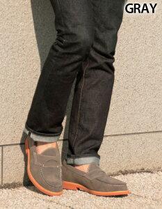 [ポイント2倍&送料無料][AAA+]ローファーカジュアルシューズ2303/12色展開スエードスリッポンメンズ短靴2足注文対象価格靴ローファー【6000円2足セット対象商品】【RCP】【YOUNGzone】02P13Dec15