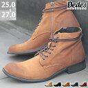 【送料無料】【Dedes デデス】レースアップショートブーツ 5061 メンズ ショートブーツ 編み上げ レースアップ boots メンズ【メンズブーツ】【YOUNG zone】 【2足9000円(税別)セット】【RCP】