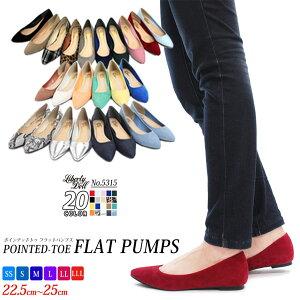 [送料無料]【再入荷】フラットパンプス選べる2足で3600円(税別)[20色展開]ポインテッドトゥフラットシューズセット割引ペタンコレディス2016靴カッターシューズ低反発インソールLibertydollリバティドールNo.5315【RCP】02P09Jul16l
