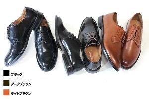 [送料無料][LASSU&FRISS]プレーントゥシューズNo.801【3色展開】24.5〜29・30cmキングサイズ対応ビジネスカジュアルドレスシューズメンズシューズビジネスシューズフォーマルシューズ革靴【2足6000円セット対象商品】【RCP】02P29Jul16
