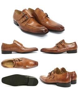 [ポイント5倍+送料無料・代引手数料無料+着後レビューで5%OFF][SARABANDEサラバンド]バッファローレザーボロネーゼ製法ダブルモンクビジネスシューズ1372ボロネ—ゼ製法ビジネス本革革靴メンズ靴紳士靴【RCP】P27Mar15