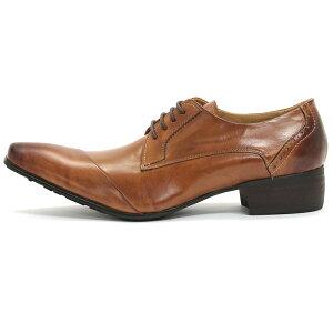 [ポイント5倍+送料無料・代引手数料無料+着後レビューで5%OFF][SARABANDEサラバンド]上向きラストバッファローレザー外羽根ナナメチップビジネスシューズ1381ビジネス本革革靴メンズ靴紳士靴【RCP】P27Mar15