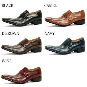 [ポイント2倍&送料無料][SARABANDEサラバンド]上向きラストバッファローレザービジネスシューズ1380〜1383ビジネス本革革靴メンズ靴紳士靴【RCP】02P13Dec15