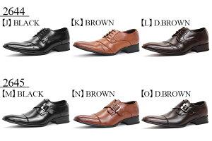 ビジネスシューズ選べる2足セット[ポイント2倍&送料無料][AAA+]ビジネス靴2足セット[2足で5000円セット]外羽根内羽根モンクストラップ2641-2645ビジネスおすすめ楽天メンズ靴就活紳士靴選べる福袋ギフト【RCP】02P20Nov15