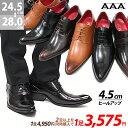 【ポイント10倍】ビジネスシューズ 革靴 AAA+ サンエープラス ポインテッドトゥ メンズ PUレザー ロングノーズ ブラック ブラウン 黒 茶 24.5-28cm No.2651-2645 ジールマーケット【2足5000円(税別)セット】