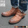 [送料無料]エンジニアブーツ【Dedes デデス】ドレープエンジニアショートブーツ No.5111【2足6000円(税別)セット対象】メンズ 靴 ベルト サイドジップ boots ショート ブーツ エンジニア メンズブーツ ドレープ タンクソール 靴【RCP】