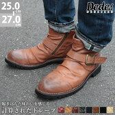 【送料無料】エンジニアブーツ【Dedes デデス】ドレープエンジニアショートブーツ No.5111 メンズ 靴 ベルト サイドジップ boots ショート ブーツ エンジニア メンズブーツ ドレープ タンクソール 靴【2足6000円(税別)セット】【RCP】