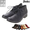 【送料無料】メンズ ブーツショートブーツ[Dedes デデス]サイドジップ付き スムース チャッカブーツ 5146 メンズ チャッカーブーツ メンズ 靴 レースアップ zip 【2足6000円(税別)セット】