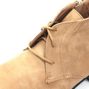 [送料無料][Dedesデデス]チャッカブーツスムースレザータイプNo.5146【選べる2足セット割引対象】ショートブーツプレーントゥサイドジップメンズ福袋メンズ靴メンズブーツ【2足6000円セット対象商品】【RCP】02P01Oct16