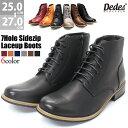 【送料無料】ショートブーツ【Dedes デデス】7ホール レースアップブーツ No.5158 サイドジップ【6色展開】メンズ ブーツ 靴 boots チャッカ プレーントゥ 靴 【2足8000円(税別)セット】【RCP】