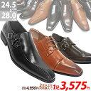 【送料無料】ビジネスシューズ メンズ 2足セット選べる 福袋 革靴 紳士靴 ビジネス PUレザー フ...