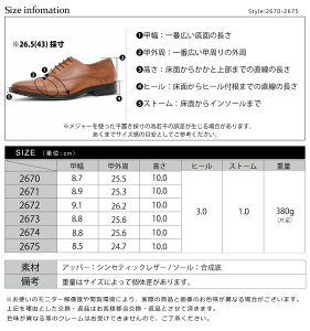 【送料無料】ビジネスシューズ2足で4000円(税別)防滑&キングサイズ対応【一部予約】外羽根内羽根モンクストラップ2足セット2670-2675[AAA+]ビックサイズ大きい30cm迄3Eおすすめメンズ靴就活紳士ランキング1位滑らない2016春夏雪【RCP】P23Jan16