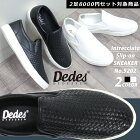 [����̵��][Dedes�ǥǥ�]����ȥ���㡼�ȥ���åݥ󥹥ˡ�����No.5202��2��Ÿ���ۥ��sneakers�?���åȥ����奢�륹��åݥ󥤥�ȥ췿������2­8000�ߥ��å��оݾ��ʡۡ�YOUNGzone�ۡ�RCP��532P15May16lucky5days