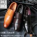 【送料無料】ビジネスシューズ 天然皮革 日本製 革靴 メンズ ダブルモ...