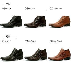[ポイント2倍&送料無料][LASSU&FRISSラスアンドフリス]メンズビジネスブーツ943/944/948/957/958ビジネスシューズビジネスメンズブーツ靴サイドジップ紳士靴【RCP】P14Nov15