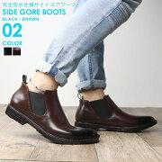 [送料無料]【Dedesデデス】防水防滑レインシューズNo.5220[2色展開]サイドドゴアショートブーツメンズ靴ブーツbootsカジュアルアウトドアビジネス【RCP】02P01Oct16