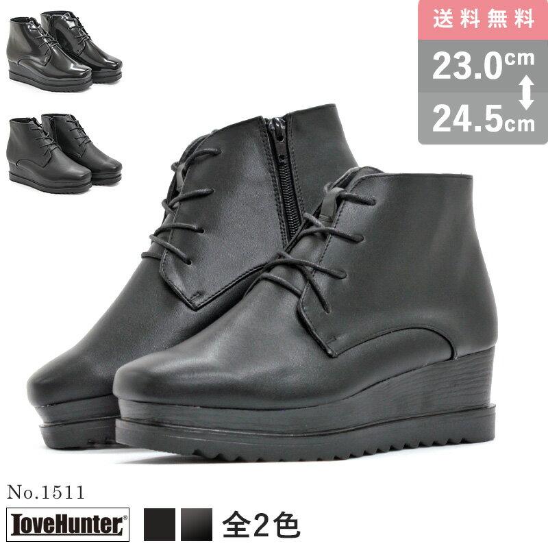 ブーツ, その他  5.5cm 4 No.1511 23.0cm24.5cmLOVE HUNTER