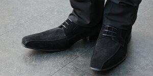 [新春初売りセール]ビジネスシューズメンズ日本製本革スエードビジネス革靴紳士靴ロングノーズ[SARABANDEサラバンド]7770777177727773777424〜28cmまで国産スウェードメンズ靴[送料無料]【RCP】02P03Dec16